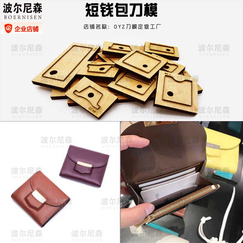 Femmes affaires classique portefeuille découpe matrice outil de poinçonnage en acier carte sac droit moule en cuir portefeuille découpe die bois moule