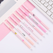 Creative personality small fresh words learn bully pink gel black cute minimalist student supplies