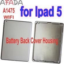 Задний корпус защитный чехол на заднюю панель для ipad 5 wifi