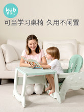 Baby dining chair multi-function baby eating dinette children learning desk seat(China)