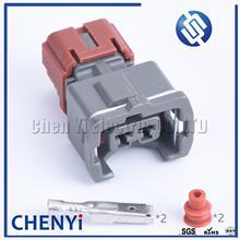 1 set 2 pin auto connector 3.5 female (brown clip) sensor plug electric plug pla