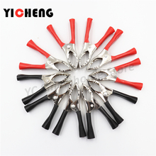 5Pcs red black 80MM Car battery fire clips High current alligator Large emergency Wire 50A