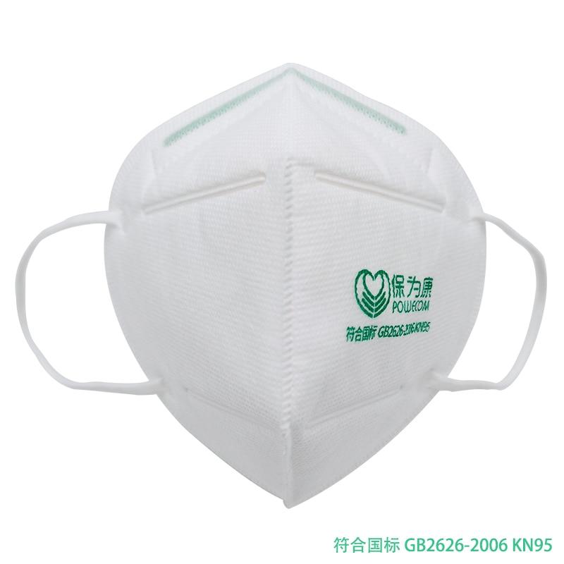 n95 respirators mask - photo #6