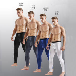 Long-Pants Anime Slim Men Streetwear-Leggings Separation Stretch Breathe Sexy