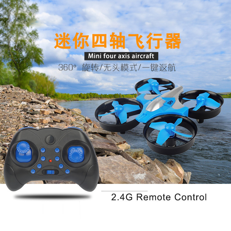 New Products Assembly Children Small Quadcopter Model Airplane Remote Control UAV Toy DIY Mini Remote Control Aircraft