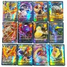 Booster Box Card-Game Sword-Shield Collectible Vmax-Cards Trading English Shining Pokemon-V