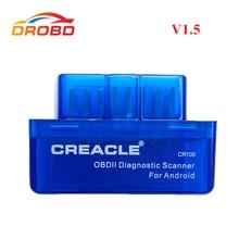 Lettore di codice strumento diagnostico ELM327 V1.5 Mini ELM 327 V1.5 supporto protocollo completo Mini ELM327 V 1.5 Bluetooth OBD2 Scanner