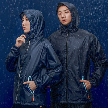 Waterproof Motorcycle Raincoat Blue Jacket Men Rain Coat Women Pants Sat Car Battery Riding Hiking Mens Sports Suits Gift Ideas