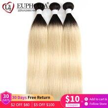 Peruvian Hair Straight Human Hair Bundles Ombre Blonde 1B 613 Bundles Remy Hair Weave 613 Human Hair Weaving 1/3/4 Pcs EUPHORIA