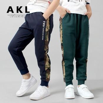 Boys Pants Children Pants For Boys Girls Trousers 100% Cotton Sport Kids Clothes 2019 Spring Autumn Winter Child Casual Clothes 1