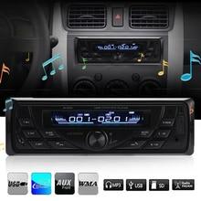 DC 12V Авто Аудио Автомобильный MP3-плеер Bluetooth Премиум Автомобильный mp3 для автомобиля