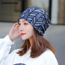 [DINGDNSHOW] 2019 Fashion Skullies Cap Print Beanies Hat Winter Cotton Bonnet Balaclava Chapeau Women