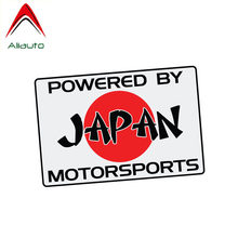 Aliauto Mode Auto Sticker Aangedreven Door Japan Motorsports JDM Decal Cover Krassen voor Mitsubishi Asx Toyota Honda, 11cm * 7cm(China)