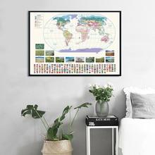 Мир карта с национальными флагами холст картина фотография ткань искусство картинки ретро плакат школа принадлежности дом украшения
