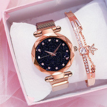 2019 Luxury Diamond Women Watches For Ladies Magnetic Starry Sky Clock Female Qu