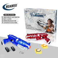 HUANUO Infrared laser gun, camouflage toy gun, outdoor indoor toys, live cs guns, cool lighting effects, multi team interaction