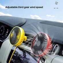 Usb мини вентилятор для автомобиля 12 В 360 градусов