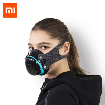 Xiaomi Hootim Electric Anti-haze Sterilizing Mask Provides Active Air Supply Electric 98.9% PM2.5 for Autumn Winter Fog