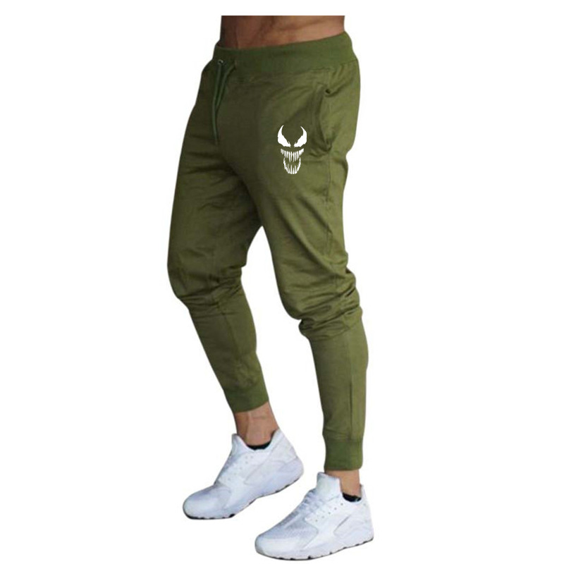 Men's Jogging pants sport Joggers Gym Trousers Soft Elasticity Running Pants Gym Men Soccer Basketball Sweatpants