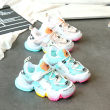 2020 New Summer Kids Shoes Boys Girls Sport Shoes