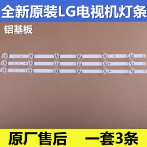 """Image 3 - 3x LED شريط إضاءة خلفي ل LG 32 """"TV inنوت k drt 3.0 32 LG IT drt3.0 WOOREE A/B UOT 32MB27VQ 32LB5610 32LB552B 32LF5610 lg 32lf560"""