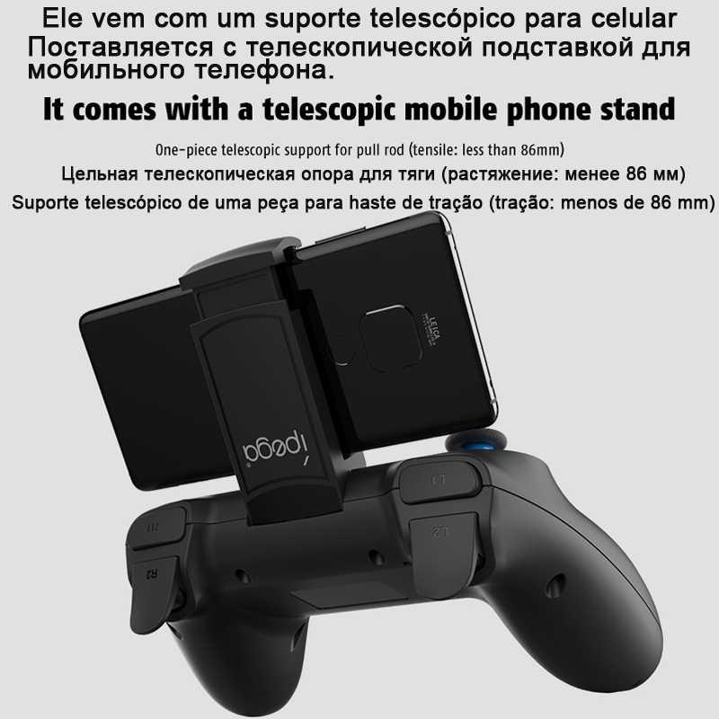 Nút Chơi Game Joystick Cho Điện Thoại Pubg Di Động Bộ Điều Khiển Chơi Game Cho Game Kích Hoạt Android iPhone Điều Khiển Giá Rẻ Lửa Pugb Máy Tính Điện Thoại Thông Minh Chơi Game
