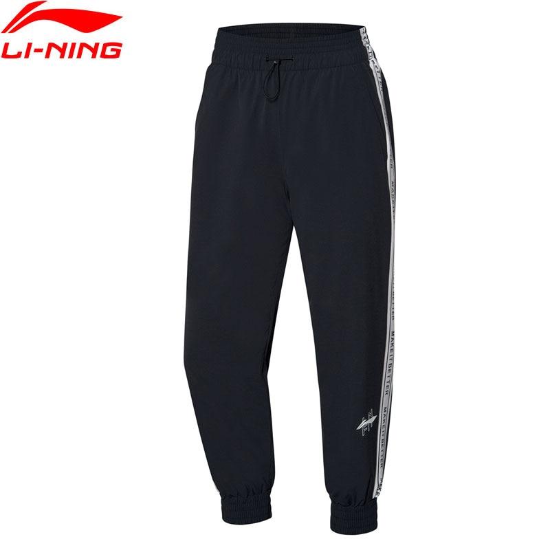 Li-Ning Women Training Track Pants With 88% Nylon 12% Spandex Loose Fit Li Ning LiNing Comfort Sports Pants AYKQ088 WKY273