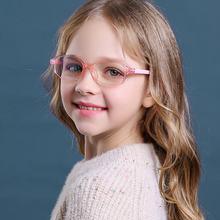Квадратные голубые очки efinny Детский Светильник 2020 прозрачные