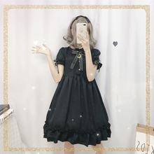 Магазин coyoung платье лолиты тёмное милое с бантом Луной и