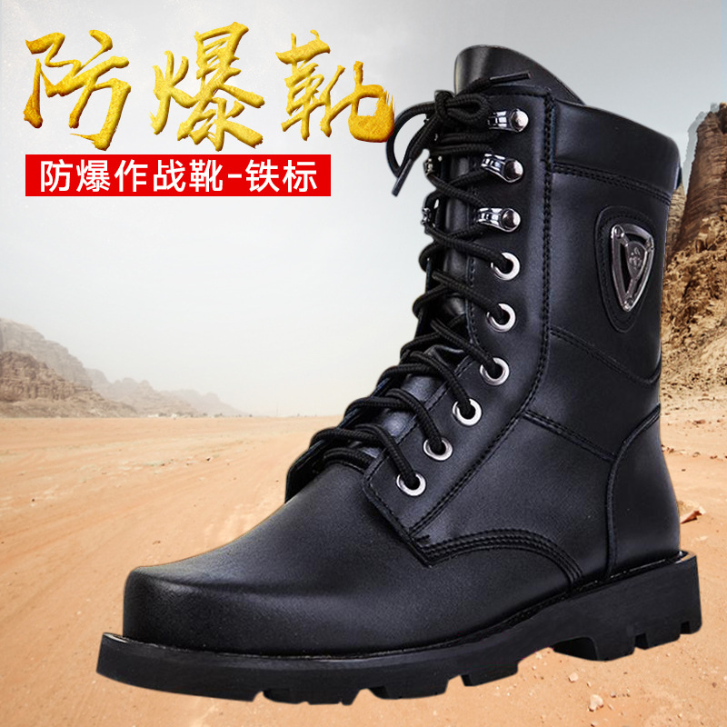 Combat Boots Men's Winter Special Forces Combat Boots Marine Genuine Product Steel Top Steel Bottom Wool Genuine Leather Tactica