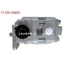 Для T1150-34603 KUBOTA гидравлический насос