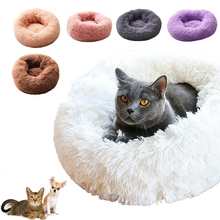 Long Plush Cat Dog Bed House Soft Round Pet For Small Dogs Cats Nest Winter Warm Deep Sleeping Puppy Mat