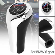 6 Speeds ABS Plastic+Leather Chrome Silver Manual Car Gear Shift HandBall Knob fit for BMW 1 / 3 / 5 / 6 Series / 6 Gear Models