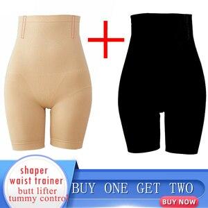 Image 1 - 2 pieces High Waist Tummy Control Panties Slimming Waist Trainer Butt Lifter Shapewear Seamless Sexy Underwear Body Shaper Panty