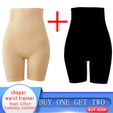 2 stück Hohe Taille Bauch Steuer Höschen Abnehmen Taille Trainer Butt Heber Shapewear Nahtlose Sexy Unterwäsche Body Shaper Panty