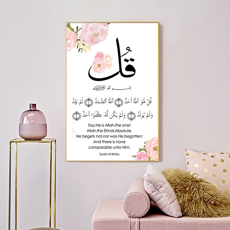 Image 3 - Al Ikhlas Islamic Wall Art Islam Arabic Faith Peace Flower Canvas  Painting Poster Print Muslim Pictures Living Room Home DecorPainting