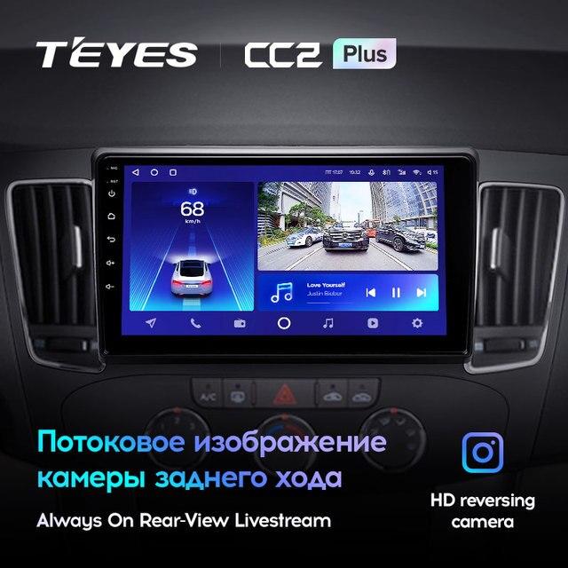 TEYES CC2L и CC2 Plus Штатная магнитола For Хендай Соната NF For Hyundai Sonata NF 2008 - 2010 Android до 8-ЯДЕР до 6 + 128ГБ 16*2EQ + DSP 2DIN автомагнитола 2 DIN DVD GPS мультимедиа автомобиля головное устройство 4