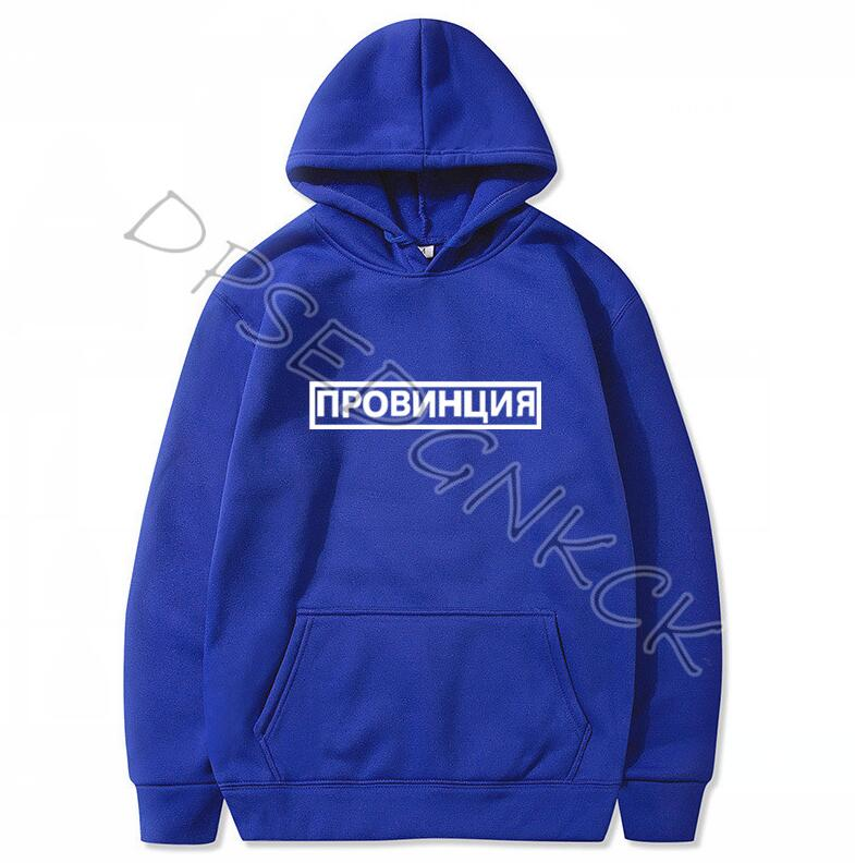Men Hoodies Classic PROVINCE Heat Transfer Process With Russian  Inscriptions Fashion Sweatshirts Fashion Unisex Tops A164