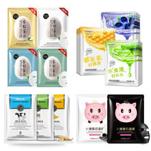 12Pcs IMAGES Acne Treatment Anti-Aging Moisturizing face masks Silk protein milk natto honey tender skin facial mask care