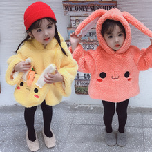 Girl's cartoon rabbit ears coat more children maomao new cute clothes to send bag of baby clothes недорого