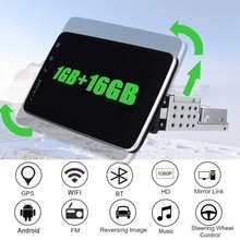 1DIN auto Radio estéreo Multimedia reproductor de vídeo Monitor de navegación GPS HD Touch pantalla con WIFI Autoradio FM/AM 1 + 1 + 16G 10,1