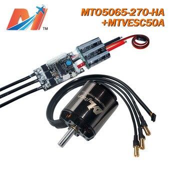 Maytech 10%OFF 5065 270KV electric sensor motor for for electric skateboard and 50A newest SuperESC based on vesc