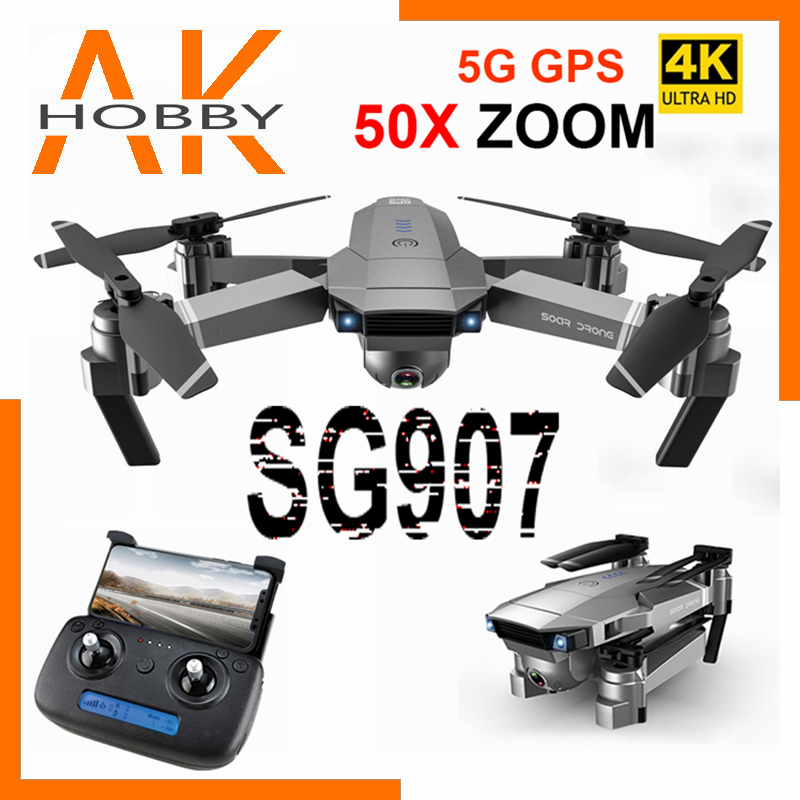 SG907 Pro GPS Drone Quadcopter with HD Dual Camera 4K 1080P 5G Wifi FPV Following Me Professional RC Drones Vs SG907 Drone