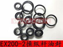 цена на free  shipping for Excavator Oil Seal for Hitachi EX200-2 Pilot Handle Control Lever Bullet Repair Kit