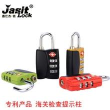 Lock 3-digit Luggage Code Lock Genuine Travel Supplies Mini Padlock Wholesale 3 digit compact padlock assorted color