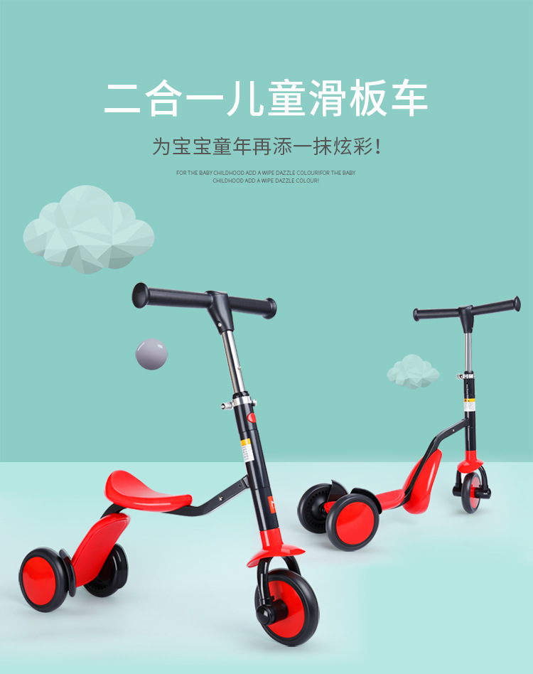 H56e35c1636c842a685f02423c3637a40j Children scooter balance car tricycle three-in-one baby scooter 2in1 car scooter foldable bicycle