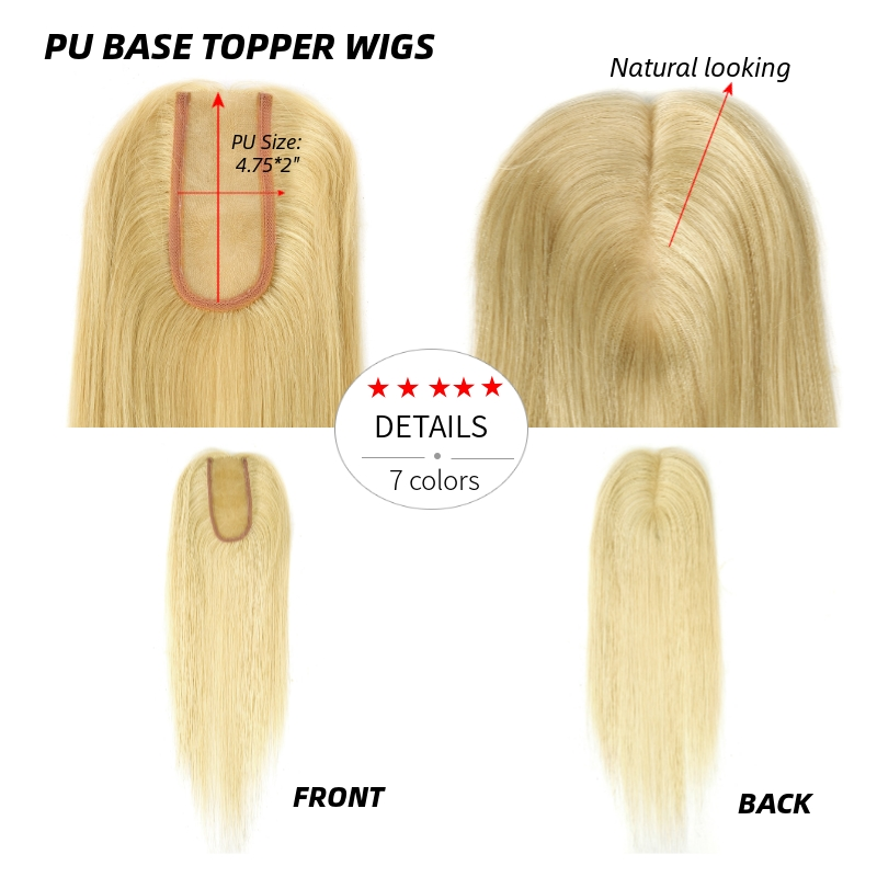MW 14 Inches PU Base Hair Wigs Toupee Topper For Women 100% Remy Human Hair Straight 4.75*2