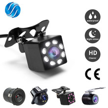 SINOVCLE Reverse Camera Rearview Car Infrared Night Vision Auto Parking Monitor 4 LED CCD Waterproof HD Video