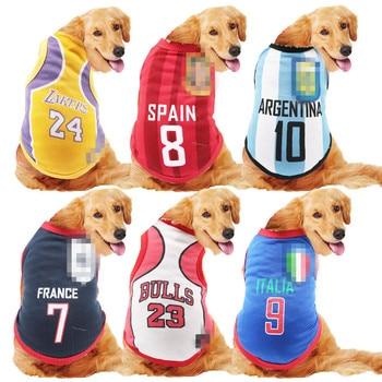 Large Summer Big Dog Clothes National Soccer Team Pet Dog T-Shirt Pet Shirts Dog Vest Pet Clothing Costume Appare