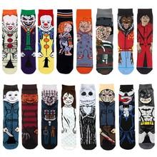 «Мстители», носки с принтом Супермена, Бэтмена и человека-клоун в стиле «Джокер» для костюмированной вечеринки; модные носки, Необычные прикольные Повседневное мужских носков скейтборд Носки